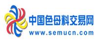 中国色母交易网